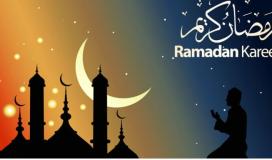 دعاء اليوم السابع من رمضان المبارك 2021.PNG
