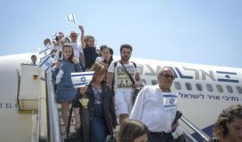 مهاجرين يهود.jpg