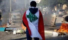 احتجاجات في لبنان.jpg