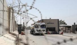 الاحتلال يفرض إغلاقًا شاملاً على الضفة المحتلة وقطاع غزة غدًا الثلاثاء
