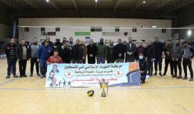 بطولة القدس لكرة الطائرة