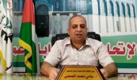 رئيس الاتحاد العام لنقابات عمال فلسطين سامي العمصي.jpg