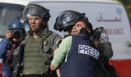 صحفيين معتقلين.