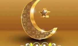 امساكية شهر رمضان 2021 في العراق لمعرفة أوقات الصلوات