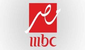 قناة أم بي سي مصر