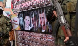 جنود الاحتلال الاسرى.jpg