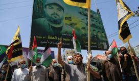 الجهاد الإسلامي في غزة تنظم وقفة اسنادية للمرابطين في المسجد الأقصى (11).JPG