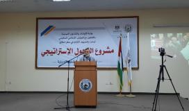 الأوقاف بغزة تطلق مشروع التحول الاستراتيجي لبناء جيل مسلم وإحياء ثقافة الوقف