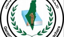 اتحاد المعلمين الفلسطينيين يعلن عن موعد التطعيم ضد كورونا وعودة الدوام