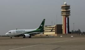 الخطوط الجوية العراقية.jpg