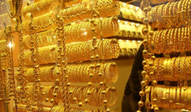 سعر الذهب اليوم. في فلسطين