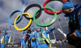 الألعاب الأولمبية الشتوية الـ24.jpg