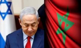 المغرب-والتطبيع-مع-الكيان-الصهيوني.jpeg