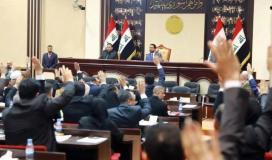 مجلس النواب العراقي.JPG