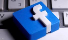 خسائر كبيرة يتكبدها الفيسبوك جراء انهيار أسهم البورصة