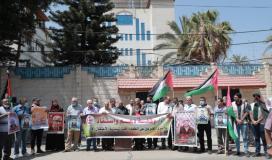 حركة الجهاد تنظم فعالية تضامنية مع الشيخ خضر عدنان في طولكرم