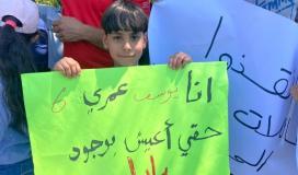 منع لم شمل.العائلات الفلسطينية