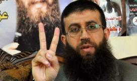 خضر عدنان اضراب الكرامة.jpg