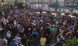 مظاهرات برام الله