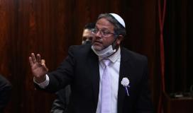 """""""الكنيست"""" يرفض طلب قدمه المتطرف النائب """"الإسرائيلي"""" إبتمار بن غفير"""