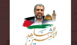 الشاهد الامين د رمضان عبدالله شلح.JPG
