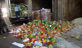 حليب الاطفال في لبنان.jpg