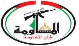 لجان المقاومة الفلسطينية.