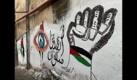 """حماس: نتابع ما يجري في حي البستان و المقاومة مطالبة بتفعيل معادلة """"القدس غزة""""."""