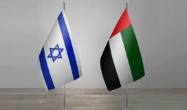 اتفاق النفط بين اسرائيل والامارات.jpg