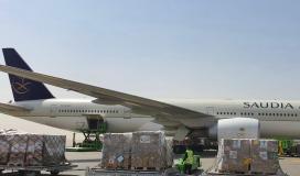مساعدات سعودية عاجلة لتونس.jpg