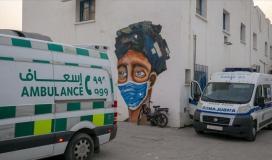 كورونا في تونس.jpg