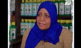 نساء من قطاع غزة يصنعن مستحضرات تجميل من الأعشاب المحلية ...