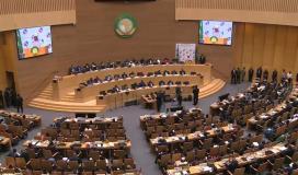 الاتحاد الافريقي.jpeg