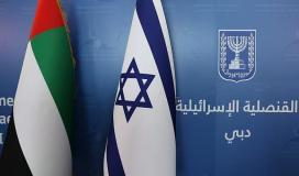 """القنصلية """"الاسرائيلية"""" في دبي.jpeg"""