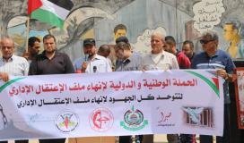مهجة القدس وحماس والجبهة الشعبية ينظمون فعالية اسنادية مع الأسرى المضربين
