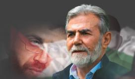الأمين العام لحركة الجهاد الإسلامي في فلسطين القائد زياد النخالة