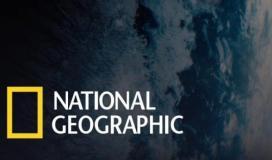 تردد قناة ناشيونال جيوغرافيك ابوظبي