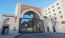 رابط نتائج الشامل الدورة الصيفية 2021 في جامعة البقاء الأردن برقم الهوية
