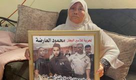 والدة الاسير محمود العارضة.jpeg