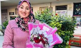 معلمة فلسطينية نهى حلس.jpeg
