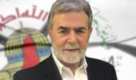القائد زياد النخالة.jpg