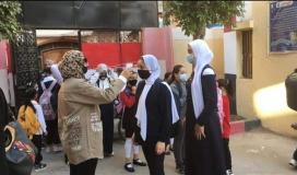 العام الدراسي في مصر.jpeg