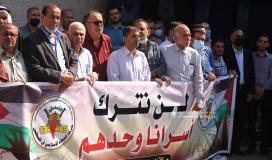 خيمة اعتصام ومؤتمر صحفي لحركة الجهاد الإسلامي  (28).JPG