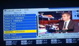 إشارة تردد قناة الجديد al jadeed اللبنانية 2022 على نايل سات