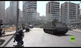 مشاهد من اشتباكات وإطلاق نار وسط بيروت