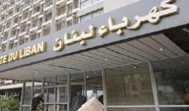 كهرباء لبنان.jpg
