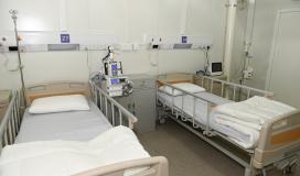 مستشفى كورونا 1