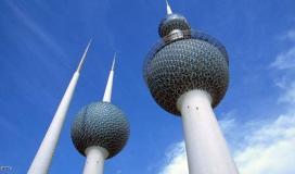 ابراج الكويت (صورة أرشيفية)