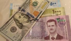 سعر الدولار الأمريكي في سوريا بالبنوك والسوق السوداء اليوم الثلاثاء الموافق 28-9-2021