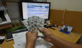 مالية غزة  (42271237) 